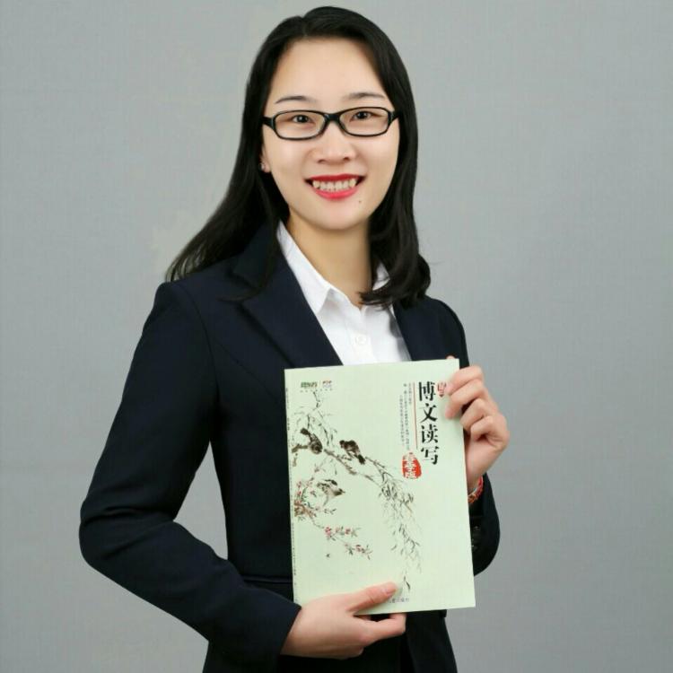 苏州新东方韩晓洁