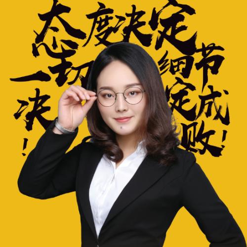 温州新东方徐琼